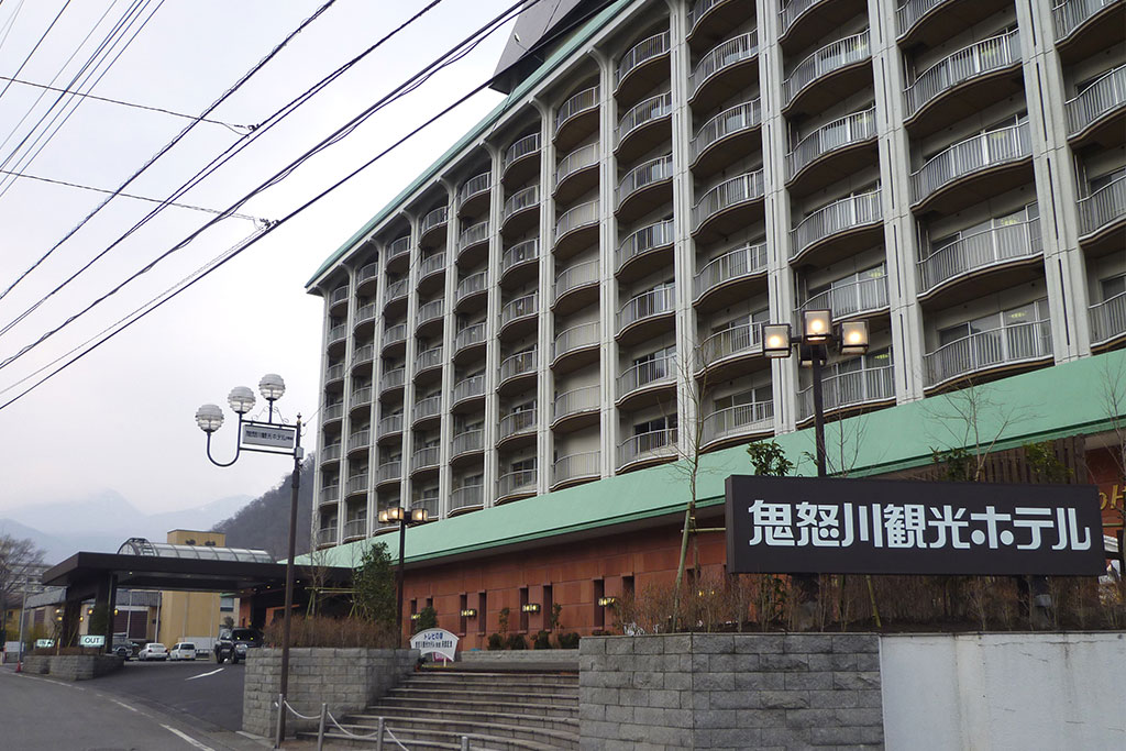 鬼怒川観光ホテル改修